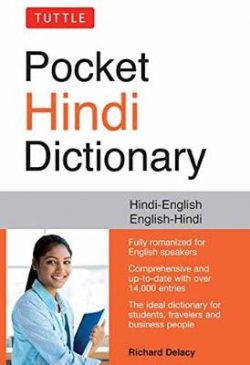 Tuttle Pocket Hindi Dictionary: Hindi-English English-Hindi