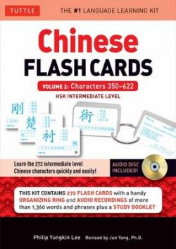 Chinese Flash Cards Kit: Volume 2 – Characters 350-621, HSK Intermediate Level