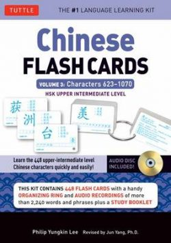 Chinese Flash Cards Kit Volume 3: HSK Upper Intermediate Level (Audio CD Included): Volume 3