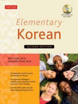 Elementary Korean: (Includes Audio Disc)