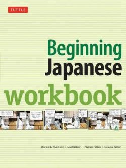 Beginning Japanese Workbook