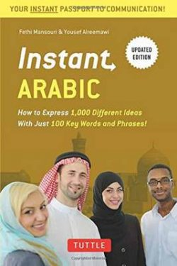 Instant Arabic: How to Express 1,000 Different Ideas with Just 100 Key Words and Phrases! (Arabic Phrasebook & Dictionary)