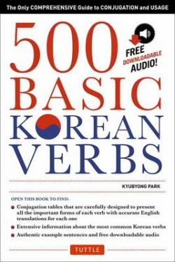500 Basic Korean Verbs: Only Comprehensive Guide to Conjugation and Usage