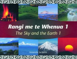 Earth and the Sky 1: (Maori/English)