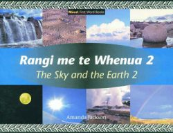 The Earth and the Sky 2: (Maori/English)