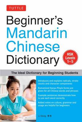 Beginners Mandarin Chinese Dictionary: The Ideal Dictionary for Beginning Studes – HSK Level 1-5