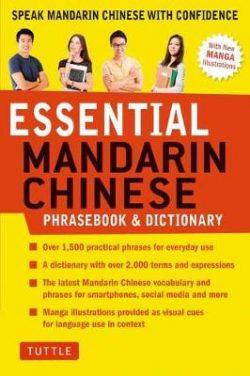 Essential Mandarin Chinese Phrasebook & Dictionary: Speak Chinese with Confidence! (Mandarin Chinese Phrasebook & Dictionary)