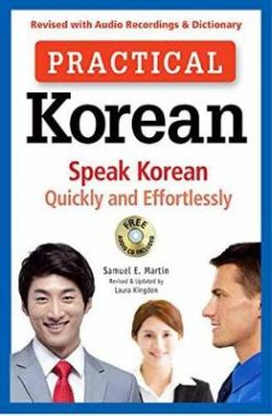 Practical Korean: Speak Korean Quickly and Effortlessly