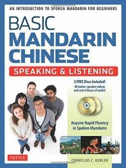 Basic Mandarin Chinese – Speaking & Listening Textbook: An Introduction to Spoken Mandarin for Beginners (DVD and MP3 Audio CD Included)