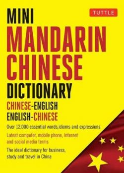 Mini Mandarin Chinese Dictionary: Chinese-English English-Chinese