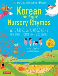 Korean and English Nursery Rhymes: Wild Geese, Land of Goblins and Other Favorite Songs and Rhymes
