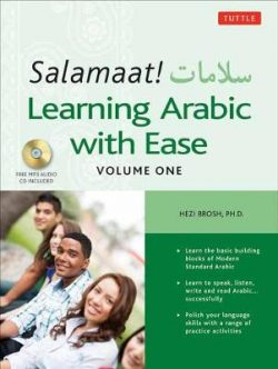 Salamaat! Learning Arabic with Ease: Learn the Basic Building Blocks of Modern Standard Arabic: Includes MP3 Audio Files