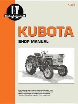 Kubota Compilation K1 K2 & K3