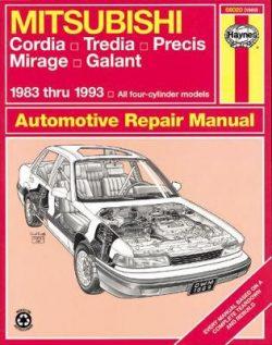 Mitsubishi Cordia, Tredia, Galant, Precis & Mirage (83 – 93)