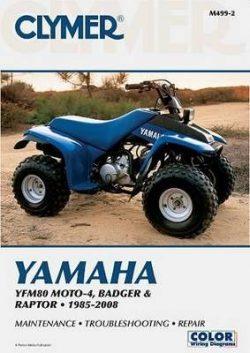 Yamaha Yfm80 Moto-4, Badger & Rap