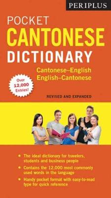 Periplus Pocket Cantonese Dictionary: Cantonese-English English-Cantonese: Fully Revised and Expanded, Fully Romanized