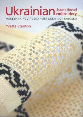 Ukrainian Drawn Thread Embroidery: Merezhka Poltavska