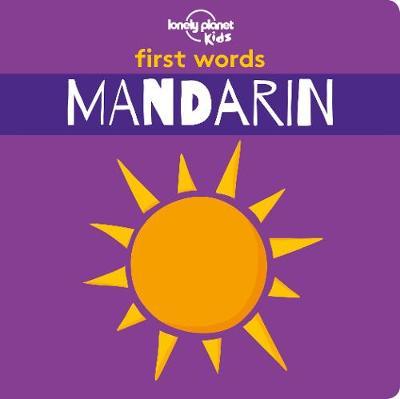 First Words – Mandarin