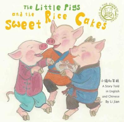 The Little Pigs and the Sweet Rice Cakes: A Story Told in English and Chinese (Stories of the Chinese Zodiac)