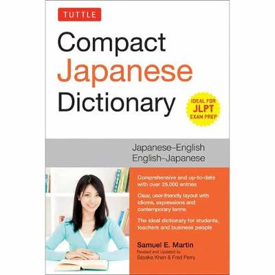 Tuttle Compact Japanese Dictionary: Japanese-English / English-Japanese