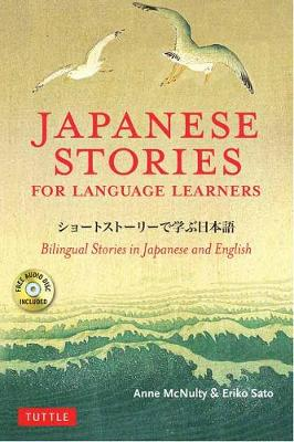 Japanese Stories for Language Learners: Bilingual Stories in Japanese and English