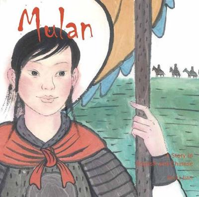 Mulan: The Story of the Legendary Warrior Told in English and Chinese