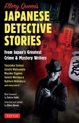 Ellery Queen's Japanese Mysterious Stories: From Japan's Greatest Detective & Crime Writer's