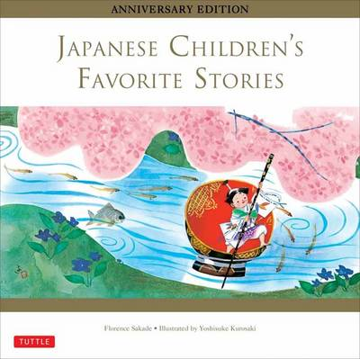Japanese Children's Favourite Stories