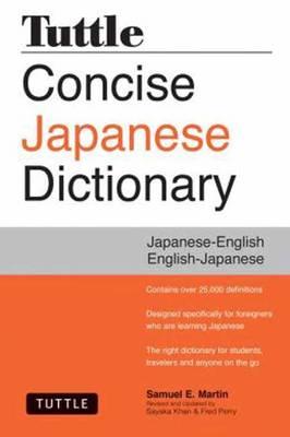 Tuttle Concise Japanese Dictionary: Japanese-English English-Japanese
