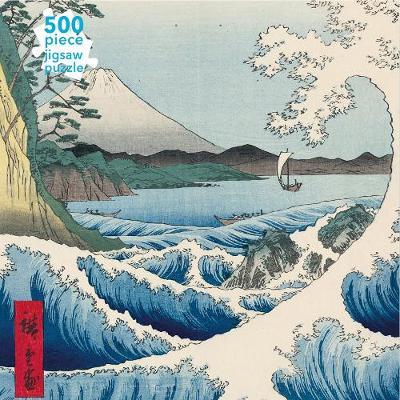 Utagawa Hiroshige Sea At Satta 500 Jigsaw