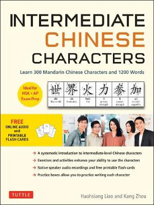 Intermediate Chinese Characters: Learn 300 Mandarin Characters and 1200 Words (Free online audio and printable flash cards) Ideal for HSK + AP Exam Prep