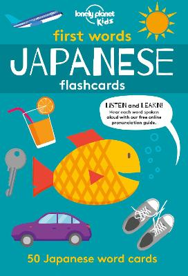 First Words – Japanese