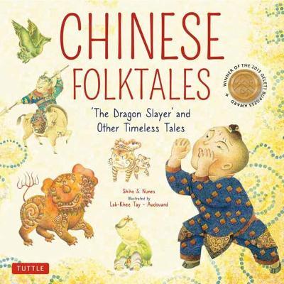 Chinese Folktales