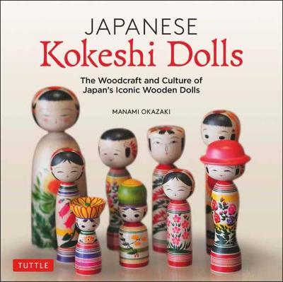 Japanese Kokeshi Dolls